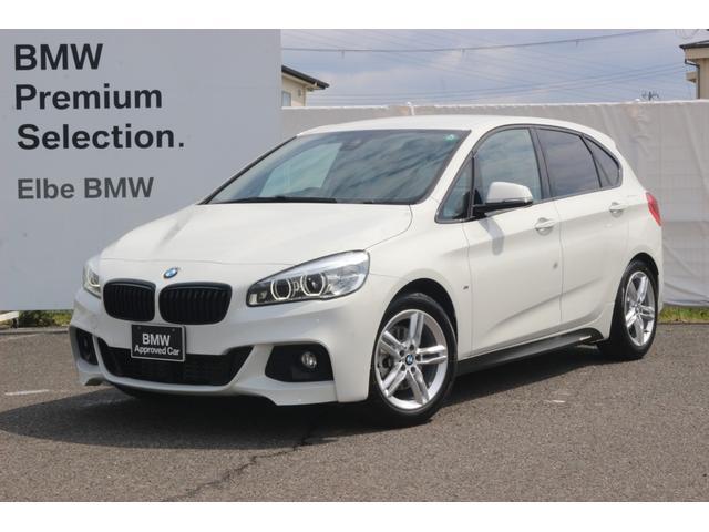 BMW 218iアクティブツアラー Mスポーツ ワンオーナー 禁煙車 弊社下取り 黒グリルMパフォサイドスカート レーダー パーキングサポートPKG Rフィルム