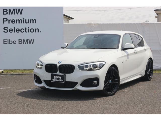 BMW 118d Mスポーツ エディションシャドー ワンオーナー 禁煙車 弊社下取り ブラウンレザー ACC PDC 社外地デジ Fドラレコ レーダー