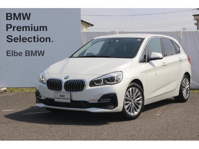BMW 218iアクティブツアラー ラグジュアリー ワンオーナー 禁煙車 弊社下取り 黒レザー アドバンストセーフティPKG パーキングサポート コンフォートPKG 17インチAW HUD電動ゲートACCコンフォートA