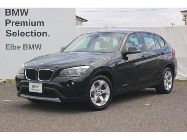 BMW xDrive 20i ワンオーナー 禁煙車 弊社下取り コンフォートアクセス 社外ナビエアージェスチャー Bカメラ
