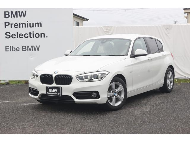 BMW 118i スポーツ ワンオーナー 弊社下取り クルコン コンフォートA リアPDC LED パーキングサポート コンフォートPKG