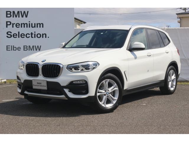 BMW xDrive 20d ワンオーナー 禁煙車 弊社下取り 18インチAW アダプティブLEDヘッドライト オートトランク