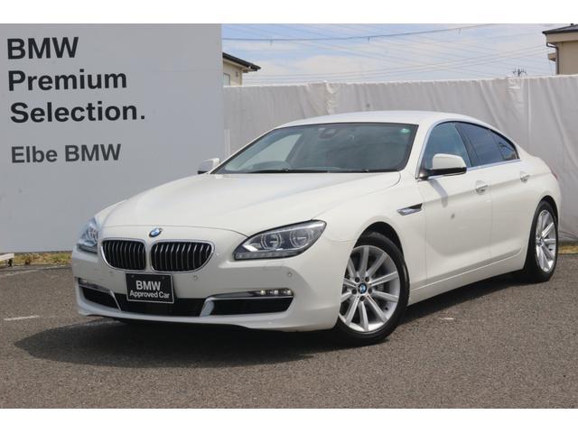 BMW 640iグランクーペ ワンオーナー 禁煙車 弊社下取り HUD ウッドパネル ACC 電動 地デジ ベージュレザー アドバンストセーフティPKG コンフォートPKG アダプティブLEDヘッドライト Rフィルム