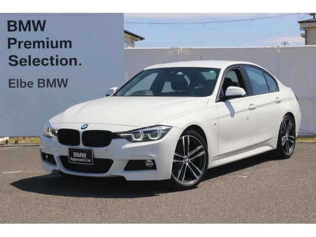 BMW 3シリーズ 320d Mスポーツ エディションシャドー ワンオーナー 禁煙車 弊社下取り 液晶メーター ACC 黒グリル 黒革電動 シートヒータ アルミペダル