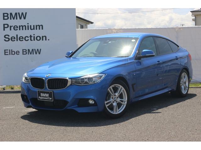 BMW 320iグランツーリスモ Mスポーツ ワンオーナー 禁煙車 弊社下取り ACC 電動ゲート Fドラレコ リアPDC