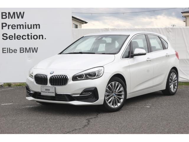 BMW 218d xDriveアクティブツアラーラグジュアリ デモカー 禁煙車 4WD HUD 電動ゲート ACC 前後PDC パーキングサポートPKG コンフォートPKG 黒レザー LEDシートヒータ