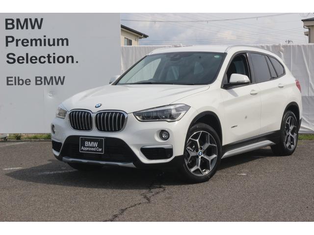 BMW X1 sDrive 18i xライン ワンオーナー 禁煙車 弊社下取り コンフォートA 電動ゲート 前後PDC