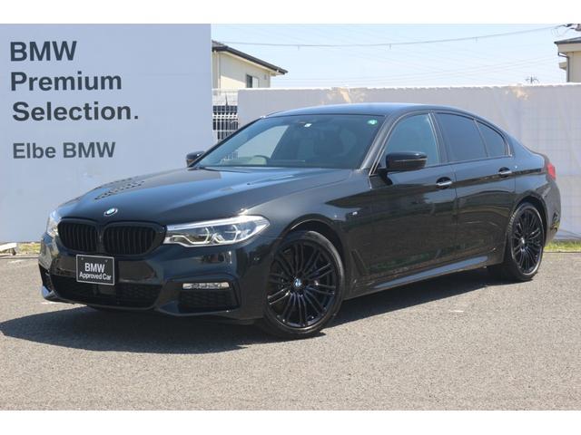 BMW 5シリーズ 530i Mスポーツ ワンオーナー 禁煙車 弊社下取り ナイトブルーレザー 19AW ブラックキドニーグリル 限定車 前後シートヒータ 電動トランク トップビュ ハーマンカードン Mブレーキ HUD ACC