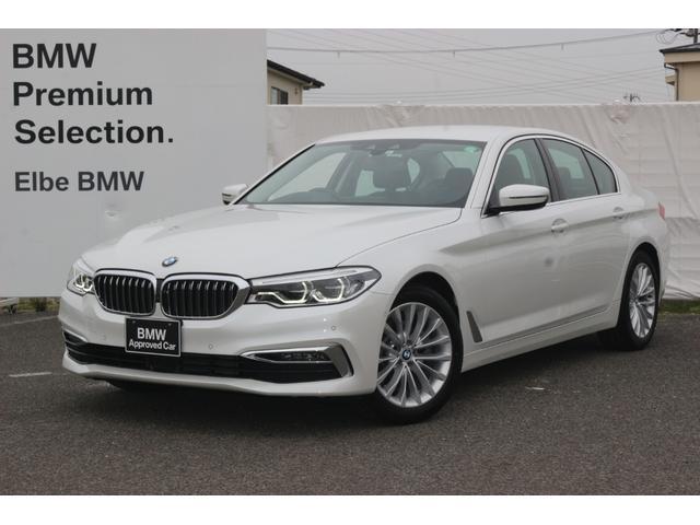 BMW 523d ラグジュアリー ワンオーナー 禁煙車 HUD地デジFカメラ電動トランク黒革電動前後シートヒーター