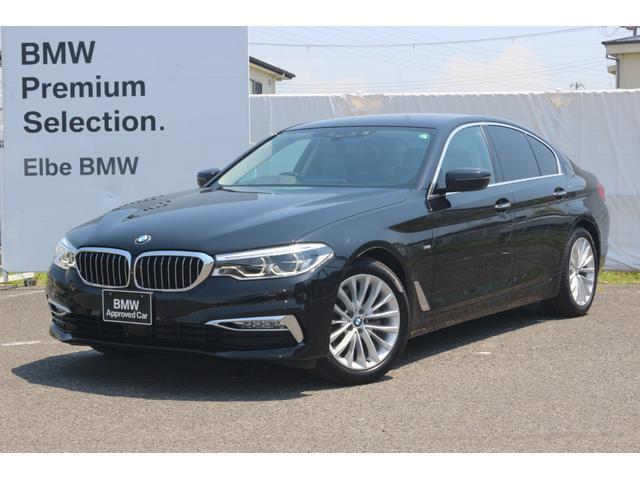 BMW 523d ラグジュアリー ワンオーナー 弊社下取り 黒革 ACC 地デジ Fカメラ 電動トランク