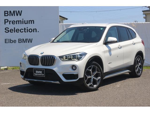 BMW X1 xDrive 18d xライン ワンオーナー 弊社下取りHUD電動ゲートACC社外地デジレーダー