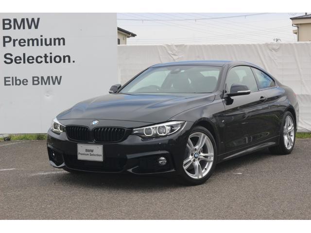 BMW 4シリーズ 420iクーペ Mスピリット デモカー 禁煙車 ACCコンフォートA地デジ前後PDC