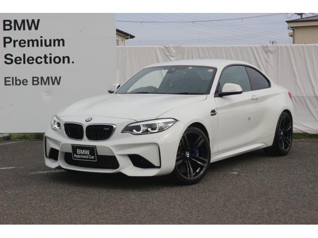 BMW ベースグレード クルコンMブレーキ黒革電動社外地デジシートヒータ Rフィルム アダプティブLED トランクスポイラー Fドラレコ