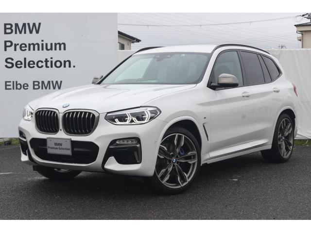 BMW M40d 21AW アクティブベンチレーションシート 黒レザー HUD Mブレーキ 前後シートヒーター シートエアコン Rフィルム 電動ゲート ACC