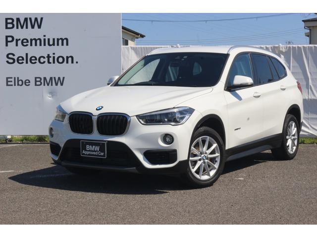 BMW X1 sDrive 18i コンフォートA電動ゲートLEDリアPDC