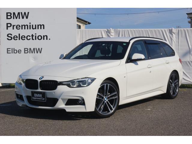 BMW 3シリーズ 320dツーリング Mスポーツ エディションシャドー 液晶メーターACC電動ゲート黒革電動
