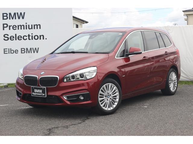 BMW 218dグランツアラー ラグジュアリー HUDベージュ革ACC電動ゲートPDC