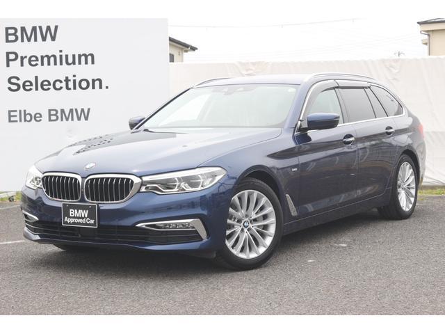 BMW 530iツーリング ラグジュアリー ワンオーナー 禁煙車 弊社下取り HUD ソフトクローズ ジェスチャー 黒革 電動 ベンチレーションシート Rフィルム 社外レーダー Fドラレコ 前後シートヒーター