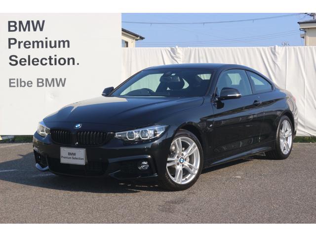 BMW 4シリーズ 420iクーペ Mスピリット デモカー 禁煙車ACC地デジ前後PDC黒グリル