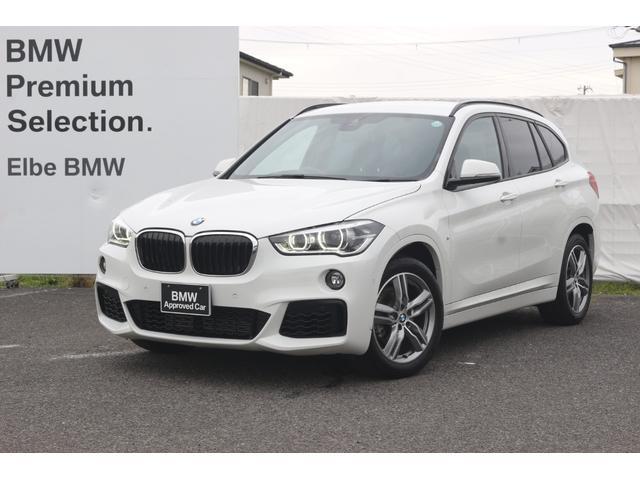BMW sDrive 18i Mスポーツ ワンオーナー 禁煙車 弊社下取り黒革電動前後PDC電動ゲートRフィルム