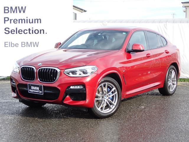 BMW xDrive 30i Mスポーツ サンルーフMブレーキHUD黒革電動