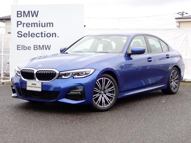 BMW 320d xDrive Mスポーツ ハーマンカードンFカメラ電動トランクデモカー