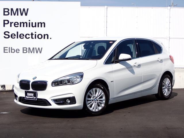 BMW 218dアクティブツアラー ラグジュアリー ワンオーナー 禁煙車 黒革電動 前後PDC 電動ゲート 社外地デジ LEDヘッドライト シートヒータ Fドラレコ Rフィルム 社外レーダー コンフォートアクセス