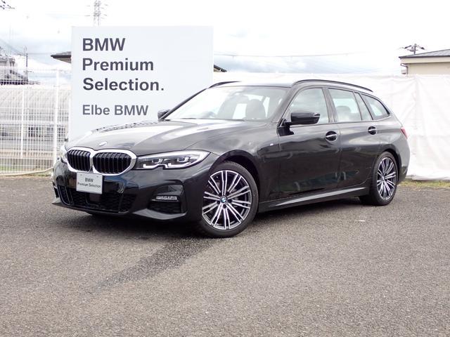 BMW 318iツーリング ACC電動ゲートFカメラワイヤレス デモカー