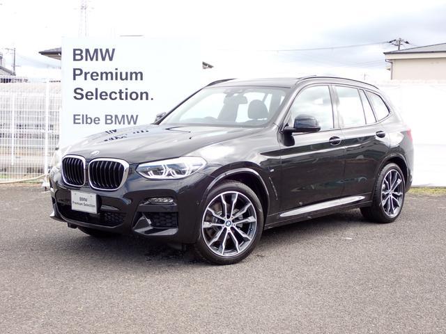 BMW X3 xDrive 20d Mスポーツ ハーマンKベンチレーションSパノラマモカレザー ハイラインPKG セレクトPKG パノラマS/R 20インチAW デモカー