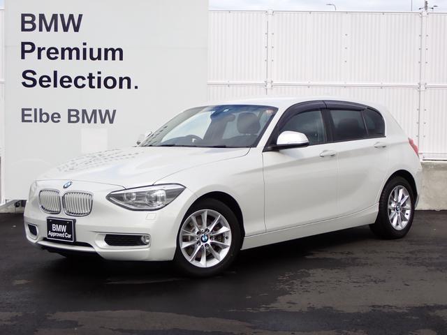 BMW 116i スタイル ワンオーナー 禁煙車 社外地デジ ハーフレザー ホワイトパネル キセノン ドアバイザー Rフィルム Bluetooth デュアルエアコン SOSコール