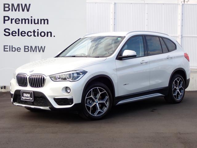BMW xDrive 18d xライン ワンオーナー 禁煙車 HUD 茶革電動 ACC 電動ゲート ウッドP シートヒータ LEDヘッドライト Rフィルム