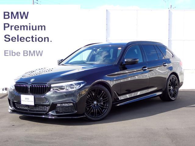 BMW 523dツーリング Mスポーツ 限定車ブラックアウト HUD ハーマンカードン ACC 社外フロントリップスポイラー ブラックキドニーグリル 社外リアディフューザー 前後PDC