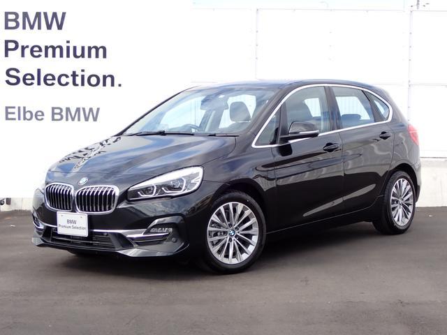 BMW 218dアクティブツアラー ラグジュアリー デモカー 禁煙車 HUD 黒革電動 ACC 前後PDC 電動ゲートL ED フォグライト コンフォート アクセス ランフラットタイヤ ドライバーアシスト プラス コンフォート アクセス