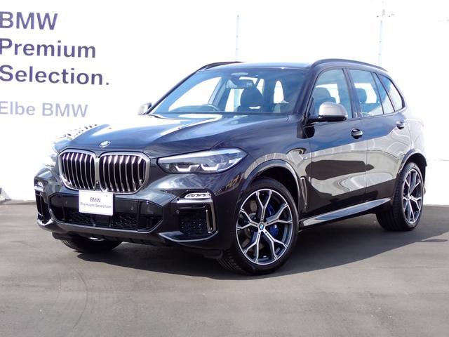 BMW M50i デモカー 禁煙車 アダプティブMサスペンション BMWライブコックピットプロフェッショナル HiFiラウドスピーカーシステム
