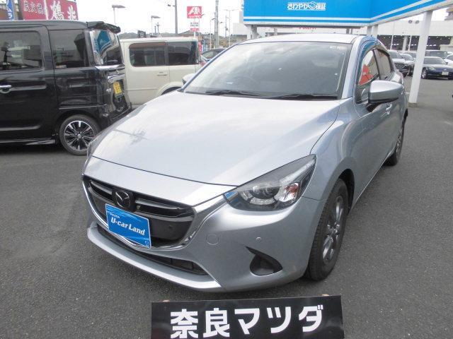 「マツダ」「デミオ」「コンパクトカー」「奈良県」の中古車