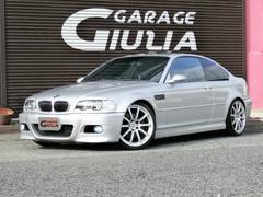 BMWM3クーペ後期仕様 6MT チタンマフラー 車高調