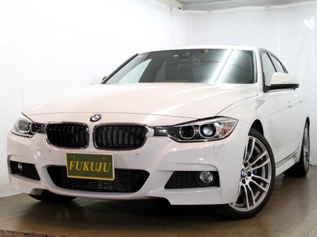 BMW アクティブハイブリッド3 MスポーツレザーSROP19AW