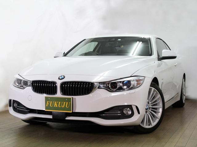 BMW 420iクーペ ラグジュアリー ブラックレザーシート シートヒーター パワーシート コンフォートアクセス レーダクルーズ 純正HDDナビ Bカメラ フルセグTV インテリジェントセーフティ レーンアシスト スマートキー
