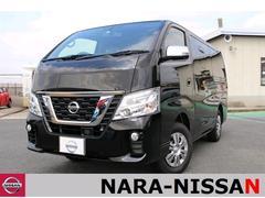 NV350キャラバンバンプレミアムGXターボ登録済未使用車LEDライト寒冷地アラモニ