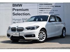 BMW118d スタイル パーキングサポートP インテリジェントS