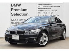BMW420iグランクーペ Mスポーツ レーンチェンジW ACC