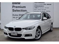 BMW320iツーリング Mスポーツ 弊社デモカー LCIモデル