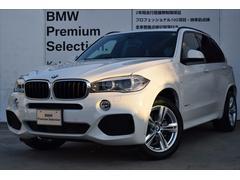 BMW X5xDrive 35d Mスポーツ ブラウンレザー