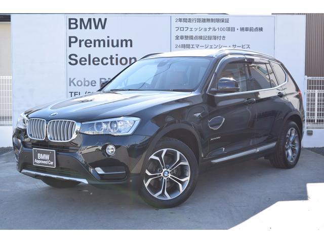 BMW xDrive 20d Xライン ブラウンレザー