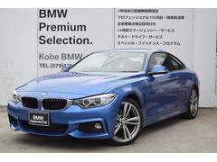 BMW420iクーペ Mスポーツ 19インチアルミ