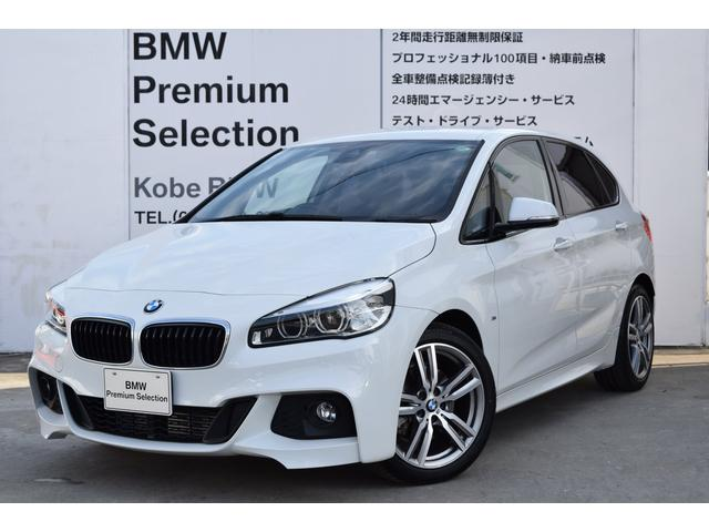 BMW 218iアクティブツアラー Mスポーツ OP18インチアルミ