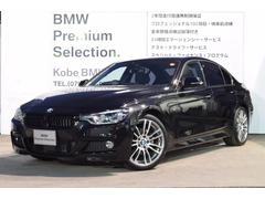 BMW320d Mスポーツ ヘッドアップD レーンW 19AW