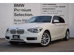 BMW116i ファッショニスタ 限定車 ベージュレザー