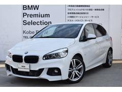 BMW218iアクティブツアラー Mスポーツ OP18インチアルミ