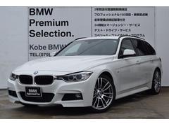 BMW320iツーリング Mスポーツ 19インチアルミ 社外地デジ
